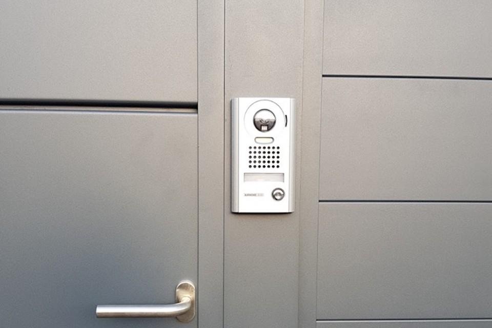 Aiphone - Videofonie - AG Design - 3