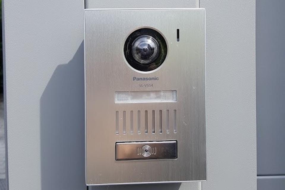 Panasonic buitenpost - Videofonie - AG Design